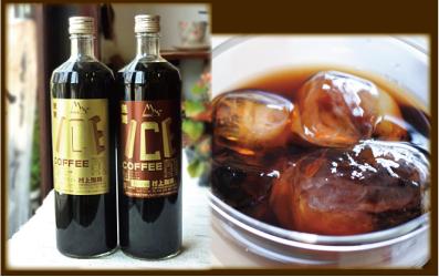 京都のコーヒー豆専門店 村上珈琲の リキッドアイスコーヒー アイスでもカフェオレでも